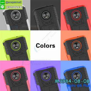 M3984 เคสทูโทนกันกระแทก Moto G6 Plus (เลือกสี)