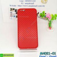 M4021-01 เคสลายเคฟล่า iPhone7 สีแดง