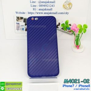 M4021-02 เคสลายเคฟล่า iPhone7 สีน้ำเงิน