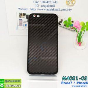 M4021-03 เคสลายเคฟล่า iPhone7 สีดำ