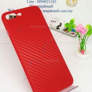 M4025-01 เคสลายเคฟล่า iPhone7+/iPhone8+ สีแดง