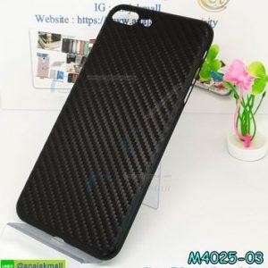 M4025-03 เคสลายเคฟล่า iPhone7+/iPhone8+ สีดำ
