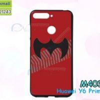 M4030-02 เคสยาง Huawei Y6 Prime 2018 ลาย Bat One