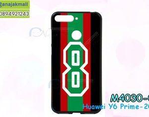 M4030-03 เคสยาง Huawei Y6 Prime 2018 ลาย Number 8