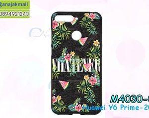 M4030-04 เคสยาง Huawei Y6 Prime 2018 ลาย Flower X01