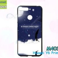 M4030-05 เคสยาง Huawei Y6 Prime 2018 ลาย Dream Night