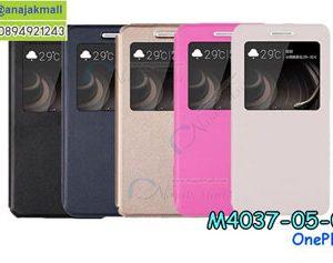 M4037 เคสหนังฝาพับโชว์เบอร์ OnePlus 6 (เลือกสี)