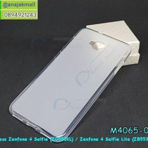 M4065-01 เคสยาง Asus Zenfone 4 Selfie (ZD553KL) / Selfie Lite (ZB553KL) สีขาว