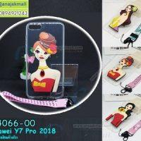 M4066-01 เคสยางติดตัวการ์ตูน Huawei Y7 Pro 2018