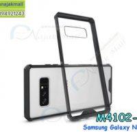 M4102-01 เคสกันกระแทกหลังอะคริลิคใส Samsung Galaxy Note 8 ขอบสีดำ