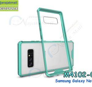 M4102-02 เคสกันกระแทกหลังอะคริลิคใส Samsung Galaxy Note 8 ขอบสีเขียว