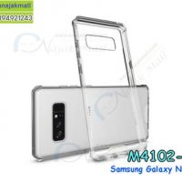 M4102-03 เคสกันกระแทกหลังอะคริลิคใส Samsung Galaxy Note 8 ขอบสีขาว
