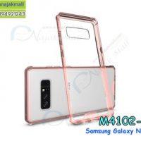 M4102-04 เคสกันกระแทกหลังอะคริลิคใส Samsung Galaxy Note 8 ขอบสีชมพู