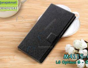 M4115-01 เคสฝาพับ LG OptimusG-E975 สีดำ