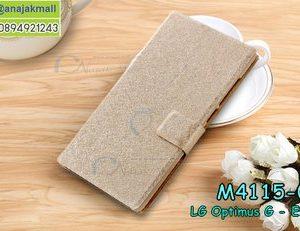 M4115-02 เคสฝาพับ LG OptimusG-E975 สีทอง