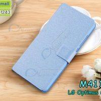 M4115-03 เคสฝาพับ LG OptimusG-E975 สีฟ้า