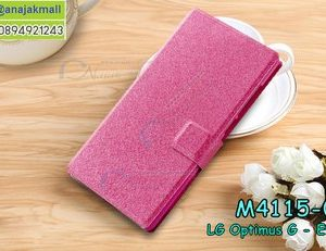 M4115-04 เคสฝาพับ LG OptimusG-E975 สีชมพู