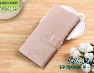 M4115-05 เคสฝาพับ LG OptimusG-E975 สีชมพูอ่อน