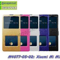 M4077 เคสโชว์เบอร์รับสาย Xiaomi Mi Mix2 (เลือกสี)