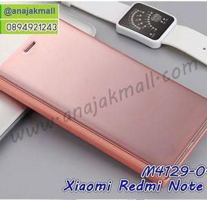 M4129-04 เคสฝาพับ Xiaomi Redmi Note5 เงากระจก สีทองชมพู
