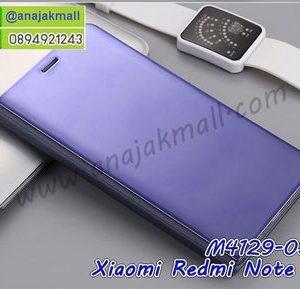 M4129-05 เคสฝาพับ Xiaomi Redmi Note5 เงากระจก สีม่วง