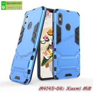 M4145-06 เคสโรบอทกันกระแทก Xiaomi Mi8 สีฟ้า