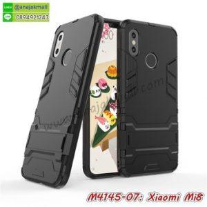 M4145-07 เคสโรบอทกันกระแทก Xiaomi Mi8 สีดำ