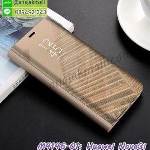M4146-01 เคสฝาพับ Huawei Nova3i เงากระจก สีทอง