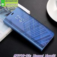 M4146-03 เคสฝาพับ Huawei Nova3i เงากระจก สีฟ้า