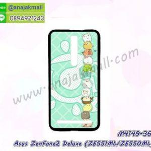 M4149-36 เคสแข็งดำ ASUS ZenFone2Deluxe-ZE551ML/ZE550ML ลาย CiCat X06