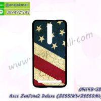 M4149-38 เคสแข็งดำ ASUS ZenFone2Deluxe-ZE551ML/ZE550ML ลาย Flag X20