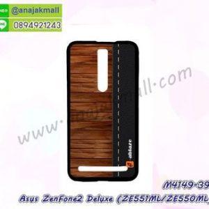 M4149-39 เคสแข็งดำ ASUS ZenFone2Deluxe-ZE551ML/ZE550ML ลาย Classic 03