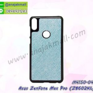 M4150-04 เคสแข็ง Asus ZenFone Max Pro-M1 หลัง PU สีฟ้า