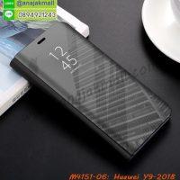 M4151-06 เคสฝาพับ Huawei Y9 2018 เงากระจก สีดำ