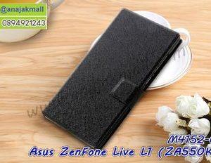 M4152-01 เคสฝาพับ Asus ZenFone Live L1-ZA550KL สีดำ