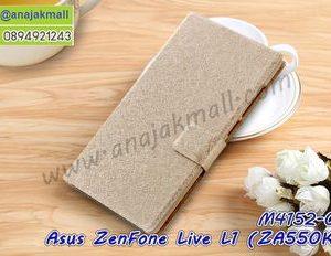 M4152-02 เคสฝาพับ Asus ZenFone Live L1-ZA550KL สีทอง