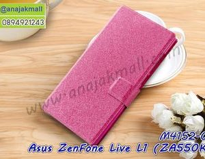M4152-04 เคสฝาพับ Asus ZenFone Live L1-ZA550KL สีชมพู