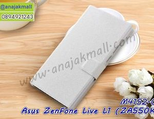 M4152-05 เคสฝาพับ Asus ZenFone Live L1-ZA550KL สีขาว