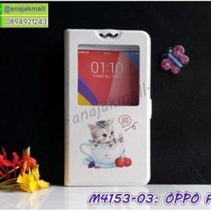 M4153-03 เคสโชว์เบอร์ OPPO F7 ลาย Sweet Time