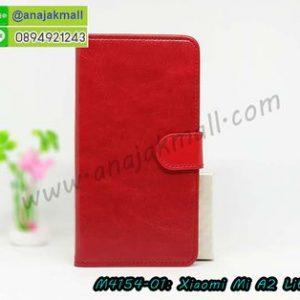 M4154-01 เคสฝาพับไดอารี่ Xiaomi Mi A2 Lite สีแดงเข้ม