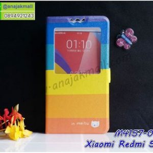 M4157-01 เคสโชว์เบอร์ Xiaomi Redmi 5a ลาย Colorfull Day