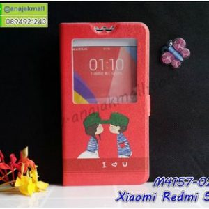 M4157-02 เคสโชว์เบอร์ Xiaomi Redmi5a ลาย Love U