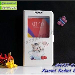 M4157-03 เคสโชว์เบอร์ Xiaomi Redmi5a ลาย Sweet Time