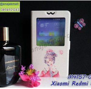 M4157-05 เคสโชว์เบอร์ Xiaomi Redmi5a ลาย KimJu