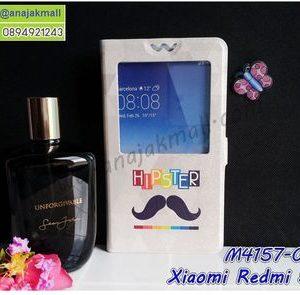 M4157-07 เคสโชว์เบอร์ Xiaomi Redmi5a ลาย HipSter
