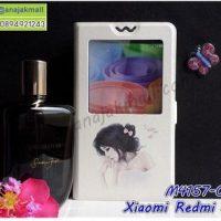 M4157-08 เคสโชว์เบอร์ Xiaomi Redmi5a ลายเจ้าหญิงนิทรา