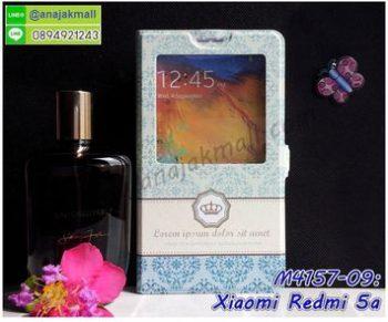 M4157-09 เคสโชว์เบอร์ Xiaomi Redmi5a ลาย Graphic I