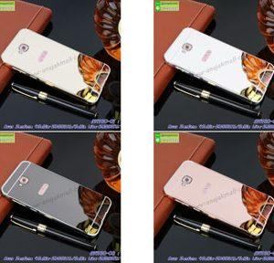 M4160 เคสอลูมิเนียม Asus Zenfone 4Selfie(ZD553KL)/Selfie Lite(ZB553KL) หลังเงากระจก (เลือกสี)