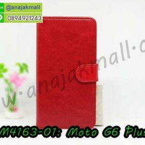 M4163-01 เคสฝาพับไดอารี่ Moto G6 Plus สีแดงเข้ม
