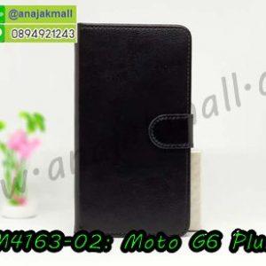 M4163-02 เคสฝาพับไดอารี่ Moto G6 Plus สีดำ
